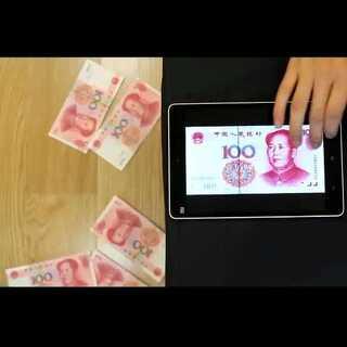 平板印钞机
