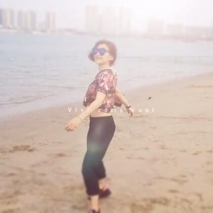 娜娜 沙滩 和大海!