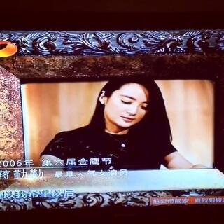 第十届中国金鹰电视艺术节颁奖晚会#蒋勤勤#片段(二)🌷🌷🌷