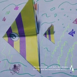 剪纸雨伞步骤图