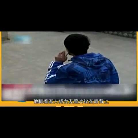 #60秒美拍# 《囧闻一箩筐》【小伙为表真爱忍痛 将女友照片