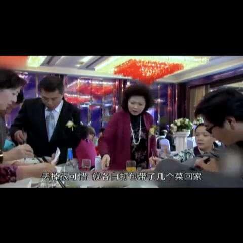#60秒美拍##囧闻一箩筐#《囧闻一箩筐》【女子聚会打包带菜