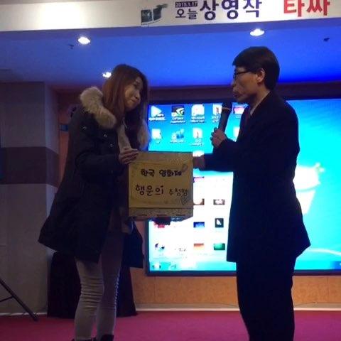韩国电影周,抽奖