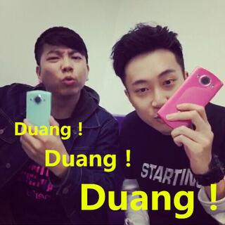 #duang#