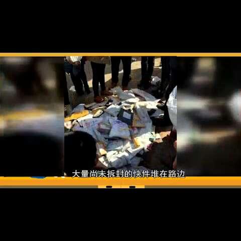 #美拍60秒##囧闻一箩筐#《囧闻一箩筐》北京发出的未拆国际