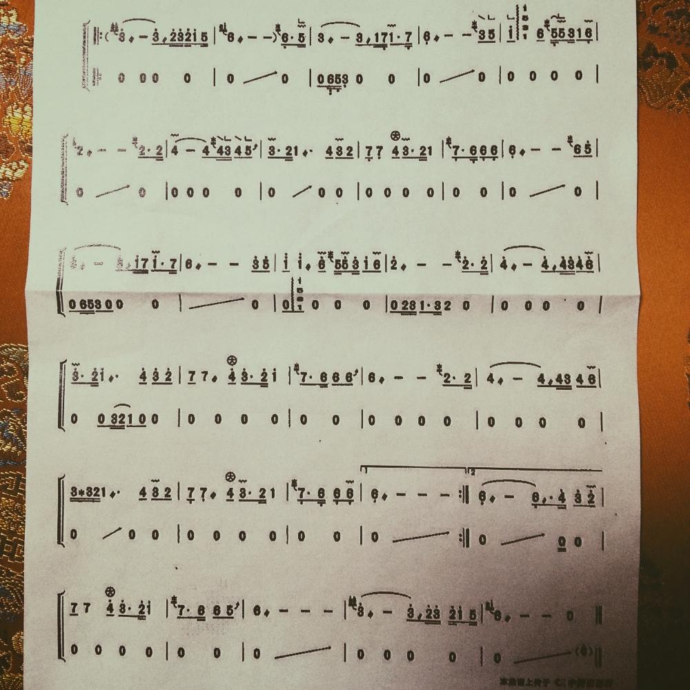 青花瓷简谱琵琶-琵琶古筝合奏谱