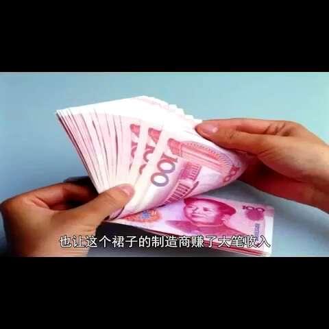 #囧闻一箩筐#【duang~蓝黑白金后续报道】推出了一款全球