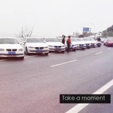 苏州宝马车友会qq群:198553290