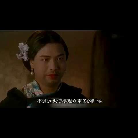 #妹子说热剧#【那些气死主角的抢镜配角2如花】如花是中国电影