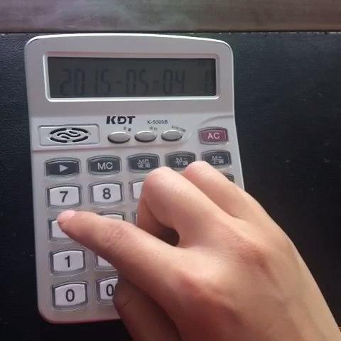 计算器弹奏 计算器弹奏父亲 计算器弹奏音乐