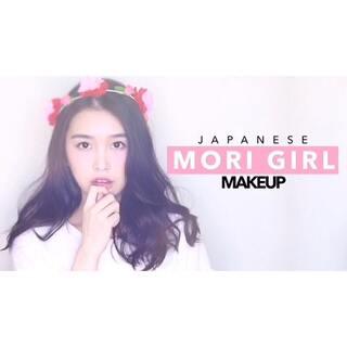 日系森女春季妆容