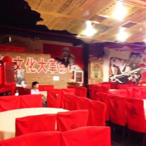 紅色革命主題餐廳,感受毛主席的年代