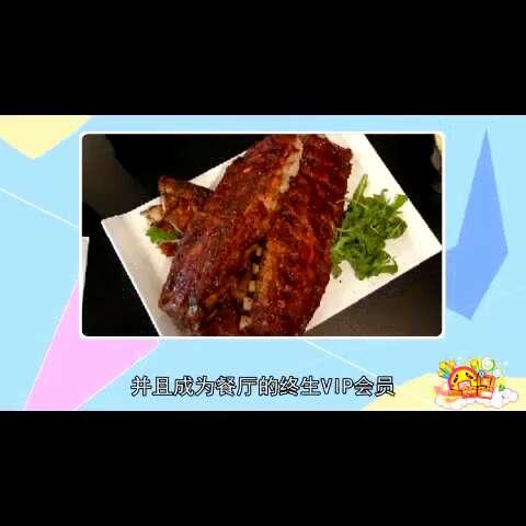 #囧闻一箩筐#【肉桶挑战 15斤肉吃吃吃】新浪微博:肉吃多了