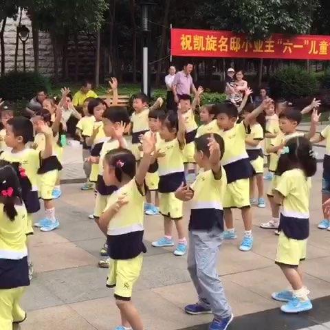六一幼儿园活动