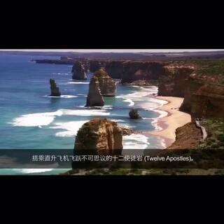 澳大利亚之旅