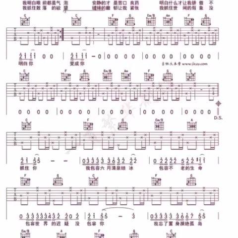鸿雁情长计算器谱子-描述:吉他弹唱 雁南飞高清在线观看,梅州雁南飞,雁南紧那罗乐队