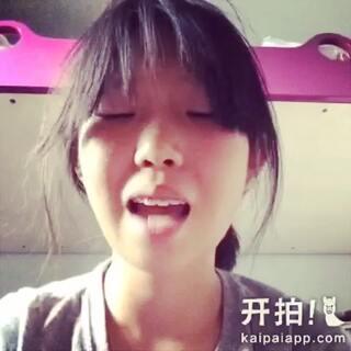 #反差拍#大钢牙😞😣#随手美拍##端午节快乐#