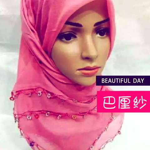 穆斯林女孩,教你怎么把头巾戴出花样 第三期