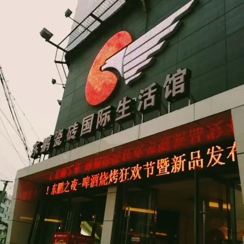 东鹏功放前置电路图