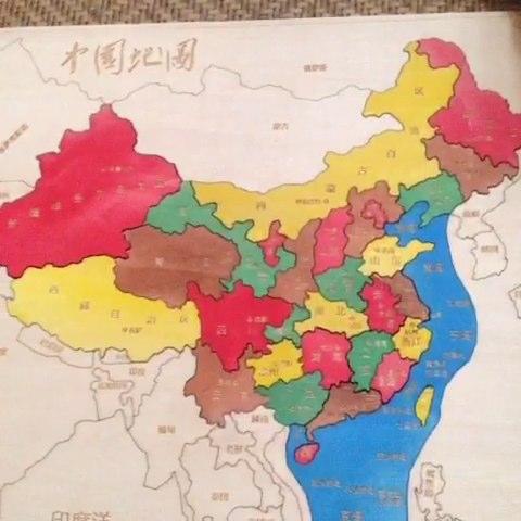 2015年最新的木制中国地图!本视频教大家拼地图#创意