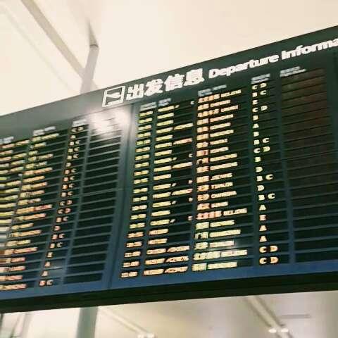 虹桥飞机场上海市