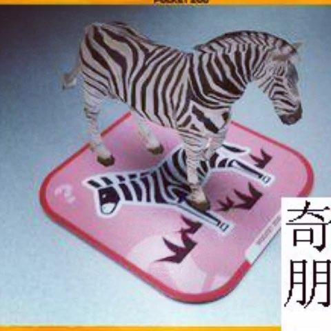 3d森林动物世界!可以与小孩语音互动!