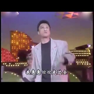 孙红雷大哥早期的霹雳舞表演,我已沉醉其中!😂#音乐#搞笑##