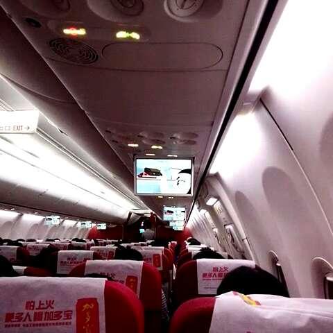 飞机上葫芦娃安全教育#随手美拍