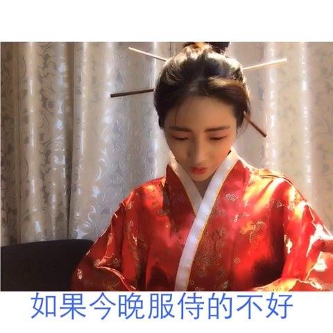 GIF快手电脑脑和大家分享,中国女人和日本女人在新婚之夜说的第一句话,萌妹子搞笑视频