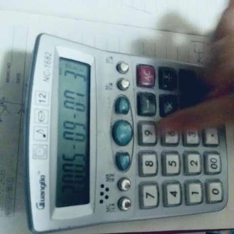 計算機彈琴##敲計算器##周四#猜猜什么歌【歌譜在此圖片