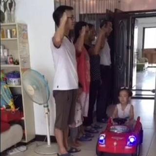 家庭欢乐阅兵