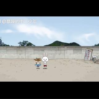纸兔洛佩动画短片