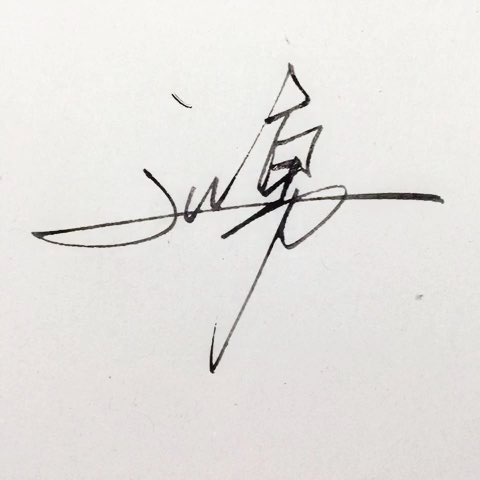 sara艺术签名设计#94孙晓琳