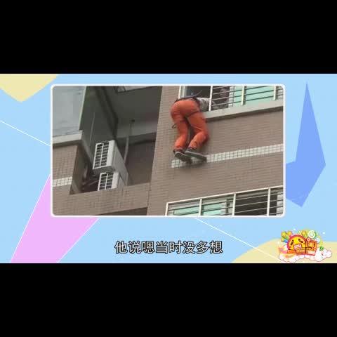 """#囧闻一箩筐#【杯具!女子偷情被抓场面""""惨不忍睹&"""