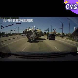 惊悚破表的车祸现场