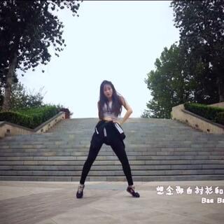 BAE BAE舞蹈版
