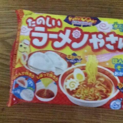 好次#日本食玩