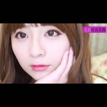 #美妆时尚##化妆#四款必学韩式眼线! 收藏起来吧!😍💘💘