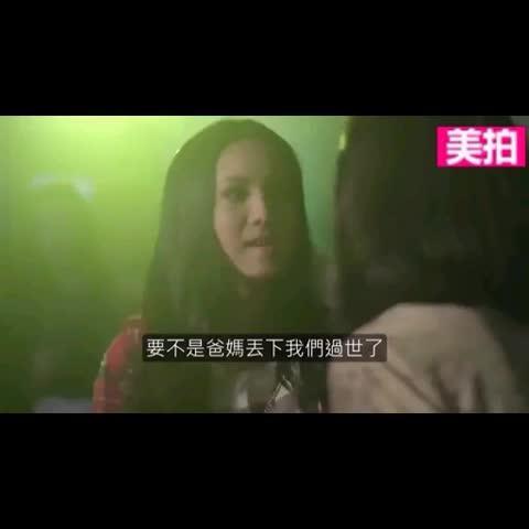 泰国感人公益广告《姐妹》图片