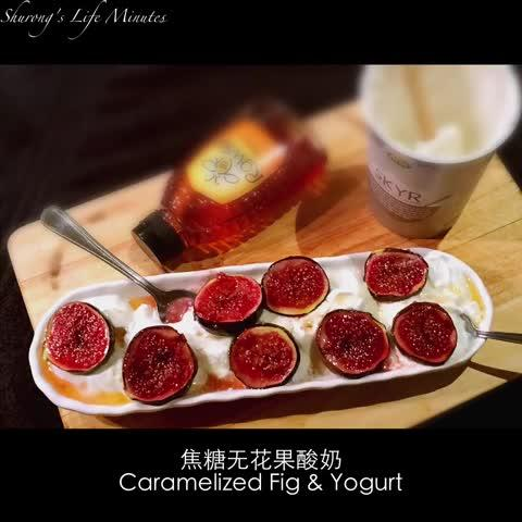 caramelized figs figs complemented by the yogurt with caramelized figs ...