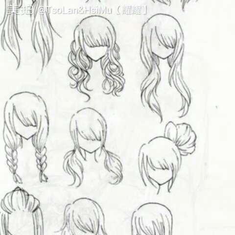 各种漫画人物发型,快去自创一个