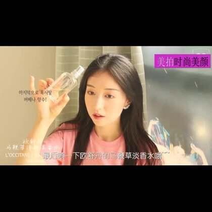 #美装时尚##化妆#新手必学的一款韩系日常妆,快快马走收藏吧!😍💘💘