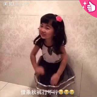上周最火宝宝视频