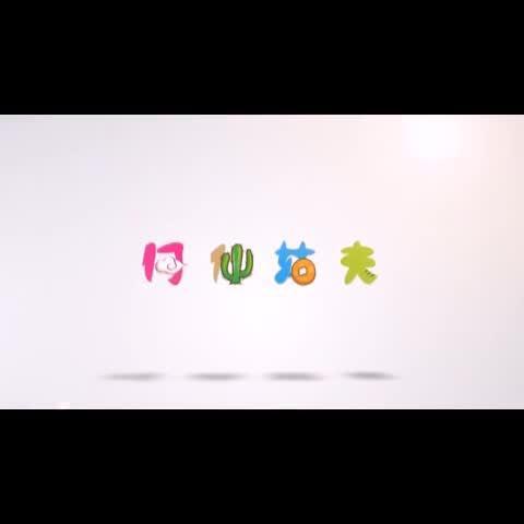 #麦兜找穿帮#【内幕!跑男内讧的终结者1】 新浪微博:何仙姑