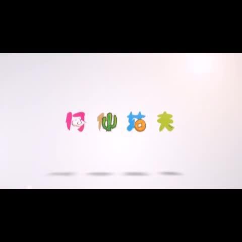 #囧闻一箩筐#【光棍节特辑 情侣秀恩爱虐傻单身狗2】 新浪微