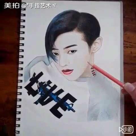 手绘权志龙q版彩铅