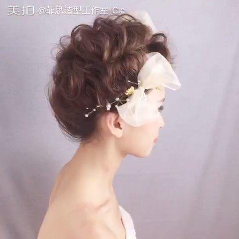 新娘发型##时尚美妆##编发盘发##森女系##新娘跟妆