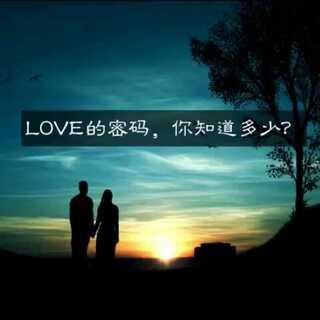 #LOVE#爱