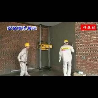 刷墙不用手工了