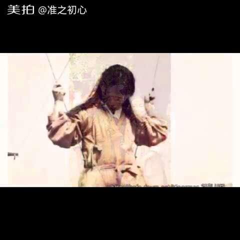 转眼#王的男人#十周年了。只因当年看了那个他一眼,duang